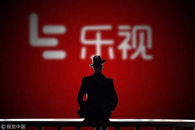 【极客头条】乐视今日正式摘牌;TikTok回应:非中国业务总部目前还没有最后确定;