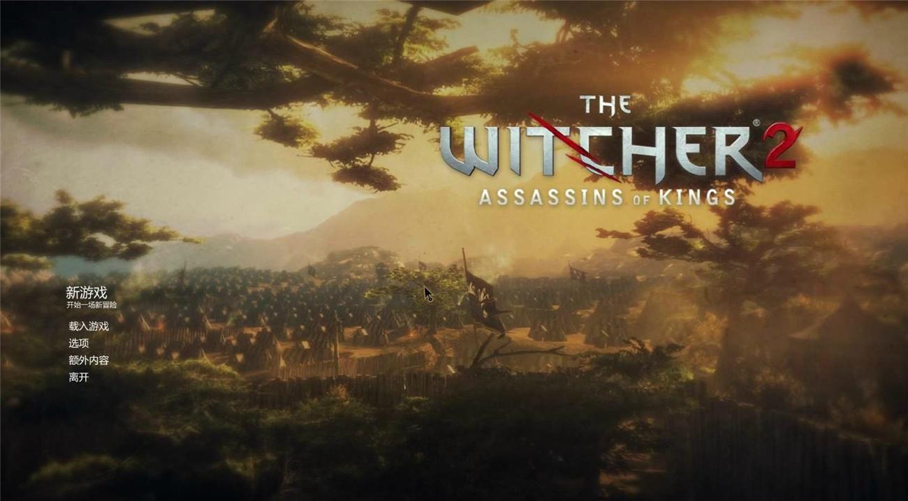 【电脑游戏】巫师2:国王刺客,增强版 游戏相关 第2张