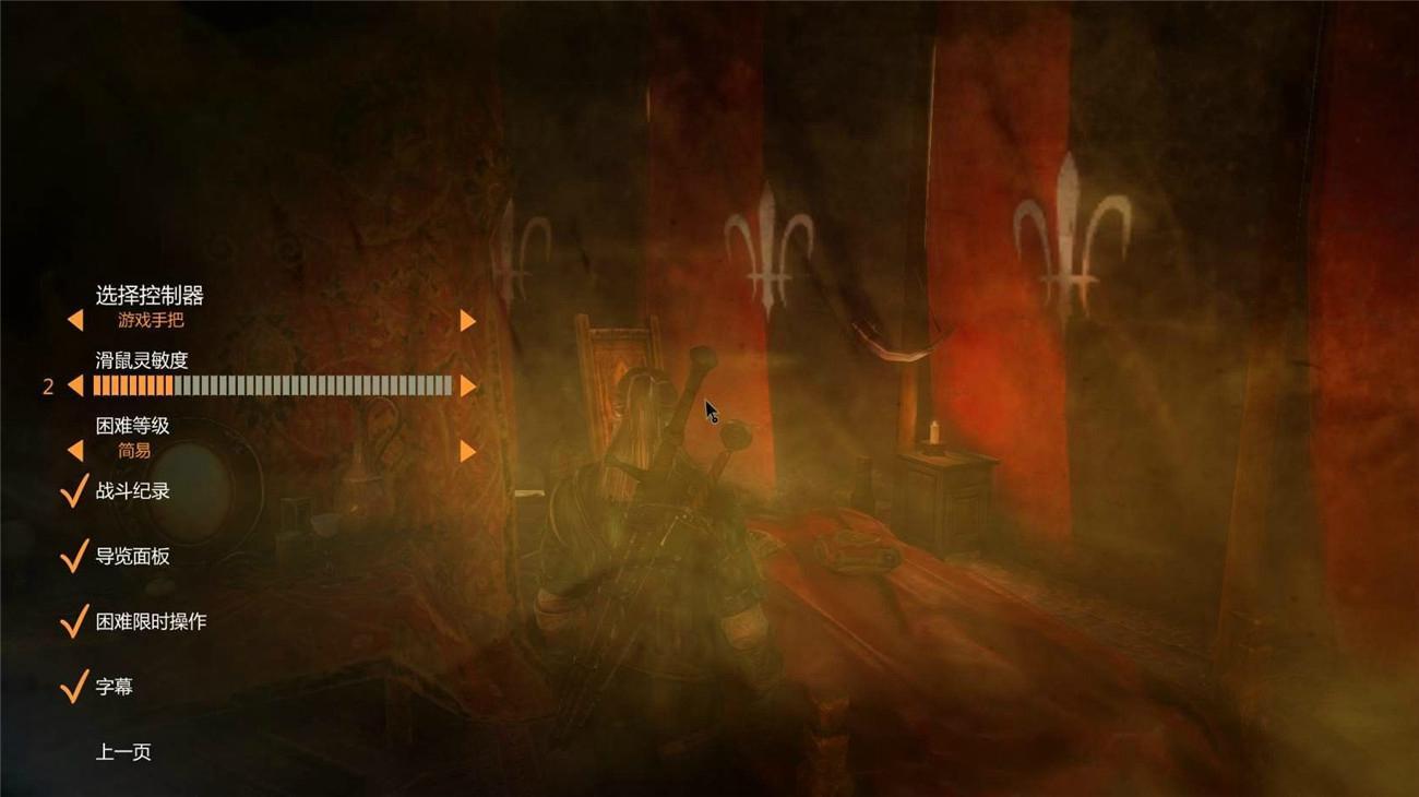 【电脑游戏】巫师2:国王刺客,增强版 游戏相关 第3张
