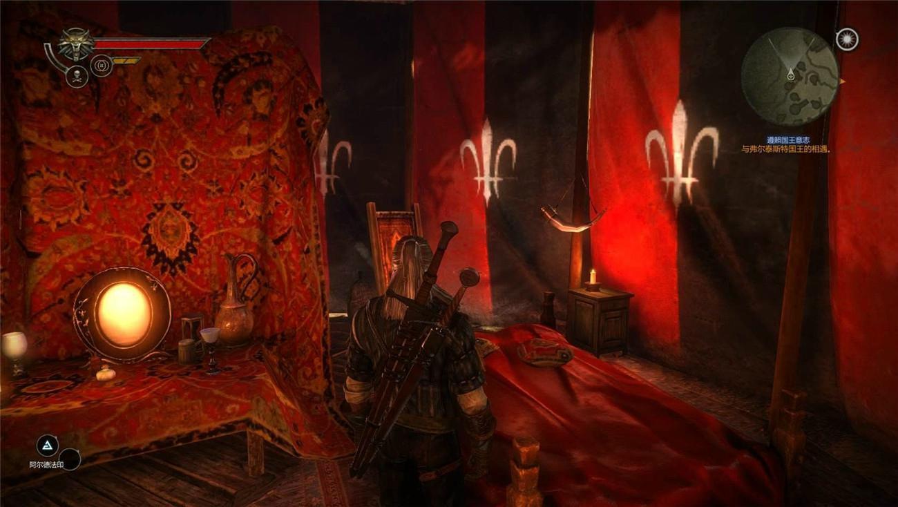 【电脑游戏】巫师2:国王刺客,增强版 游戏相关 第4张