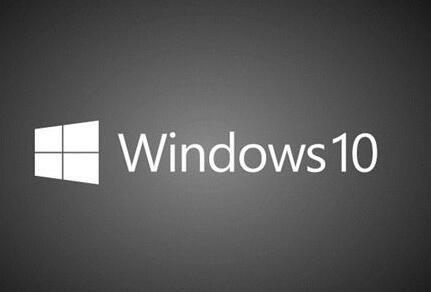 【系统教程】win10如何关闭开机就打开上次运行的文档