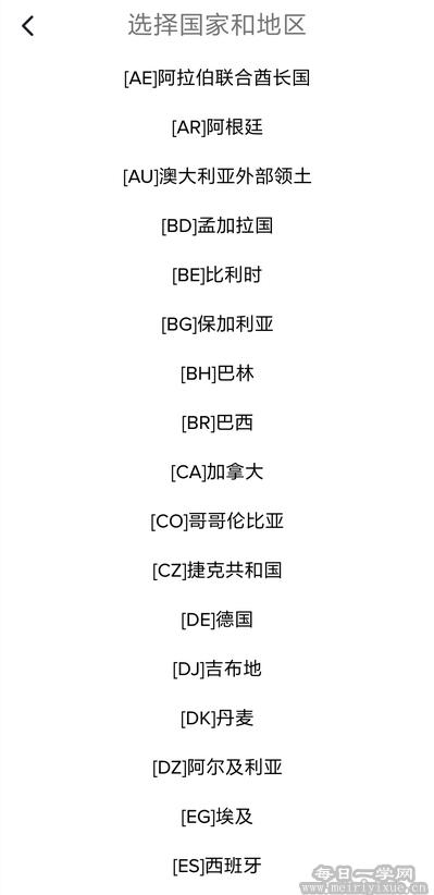 【安卓】TikTok抖音国际版v17.6.30,一起来看国外小姐姐吧 手机应用 第2张