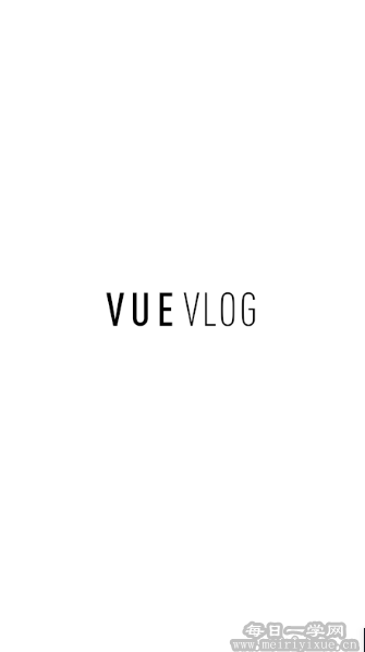 【安卓】 VUE Vlog v3.20.1专业版, 短视频编辑工具美颜滤镜随便用 手机应用 第2张