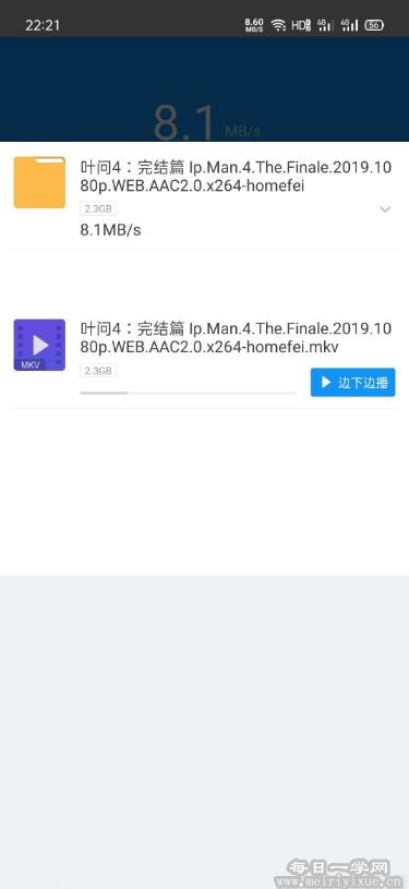 【安卓】迅雷9.6.8精简版,下载不限速! 手机应用 第2张