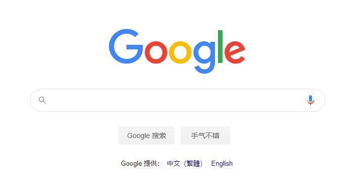 【电脑软件】谷歌上网助手,ghelper源码版v2.0插件,一键上谷歌