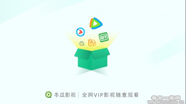 【TV盒子】冬瓜视频TV版v1.2.2,免vip看全文影视