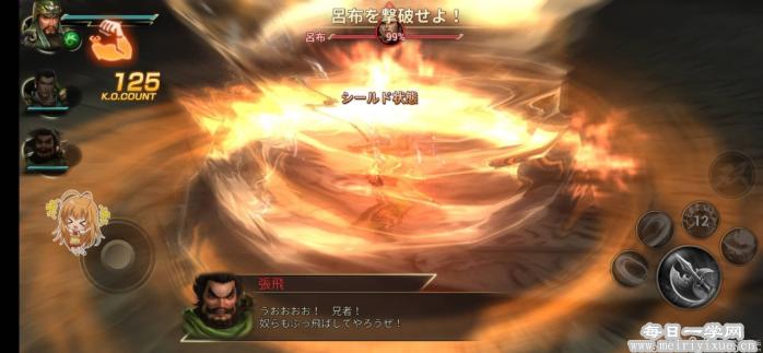【安卓游戏】真三国无双斩v1.24.7修改秒杀版 游戏相关 第4张