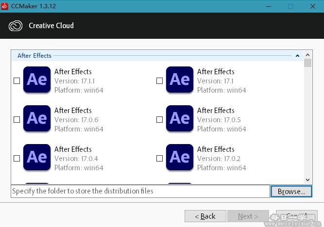 【电脑软件】CCMaker 1.3.13 Adobe产品下载安装激活器 电脑软件 第1张