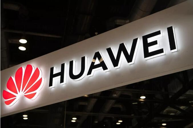 【极客头条】华为澳大利亚大动作,终止4.9亿投资;iPhone 12 或10月13日发布;