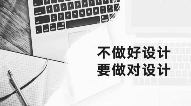【资源下载】设计师必修的12堂思维课