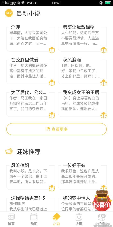 Screenshot_2020-11-12-08-43-47-02.png
