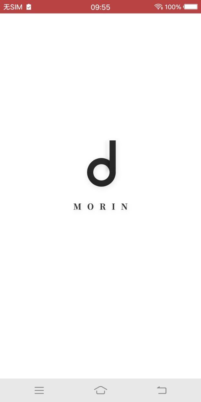 【安卓】魔音Morin_v1.6.6最新无弹窗版,所有音乐免费下载