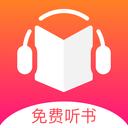 【安卓】听书王_v1.6.1最新修改版本