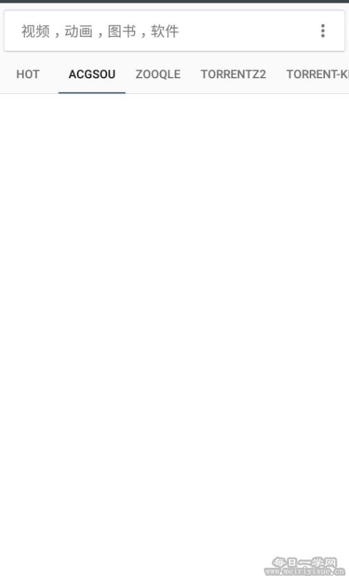 [安卓] 小磁力BT 5.6 超多资源搜索