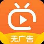 【安卓/盒子】火星直播_v1.7.0最新去广告版本