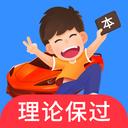【安卓】车轮驾考通考驾照_v8.1.0最新修改版