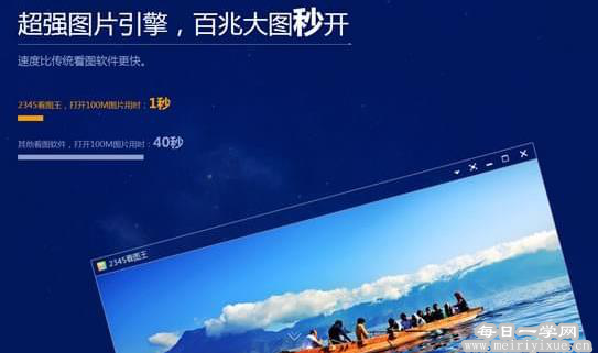 【安卓】2345看图王-v10.1.0.8899最新绿色版本