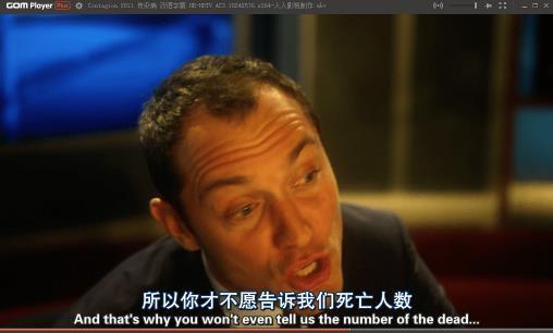 【Windows】视频播放神器- Gom Player Plus 2.3.59.5323 中文便携版