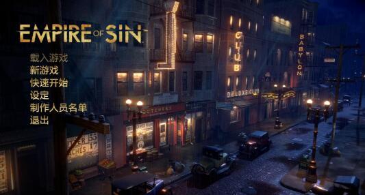 【Windows】Empire of Sin罪恶帝国 -v1.02