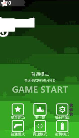 【安卓】特工使命破解版,v1.6.30免费版本