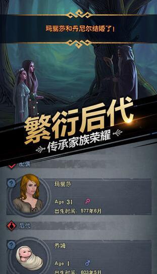 【安卓】诸神皇冠周年庆破解版本-无限水晶