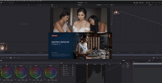 【Windows】达芬奇调色软件,DaVinci Resolve 17.0b4 Studio专业免费版本