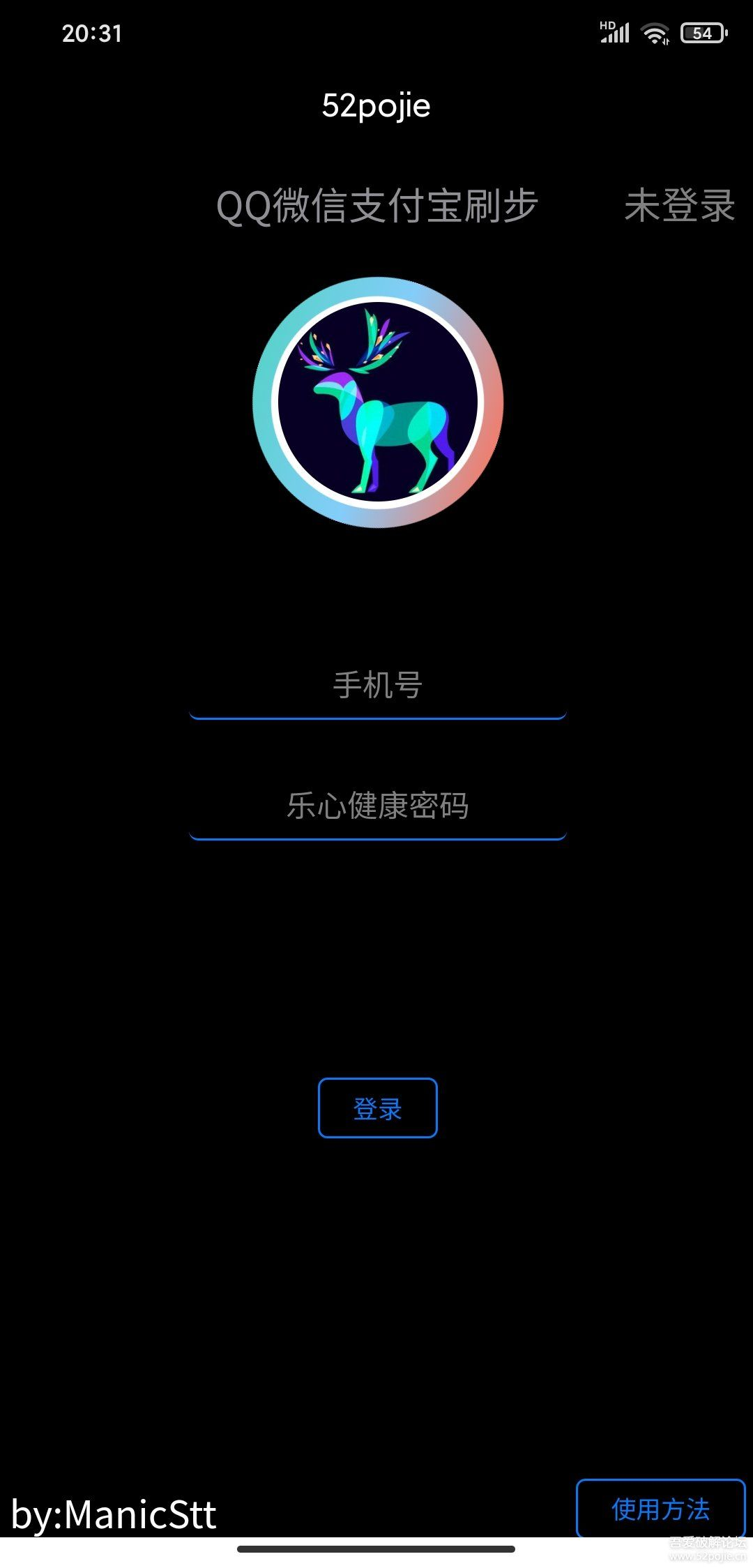 微信步数刷手神器,乐心健康微信刷步数app