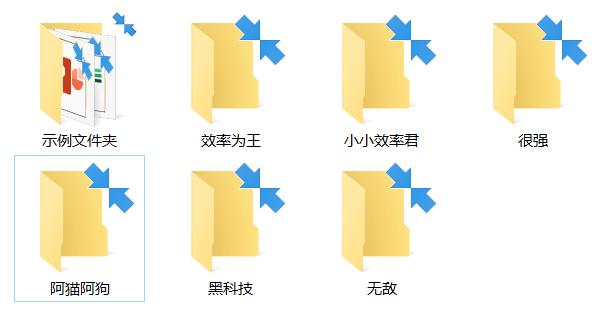 FolderPainter中文破解版超强黑科技软件,让你的Windows文件夹变成五颜六色!