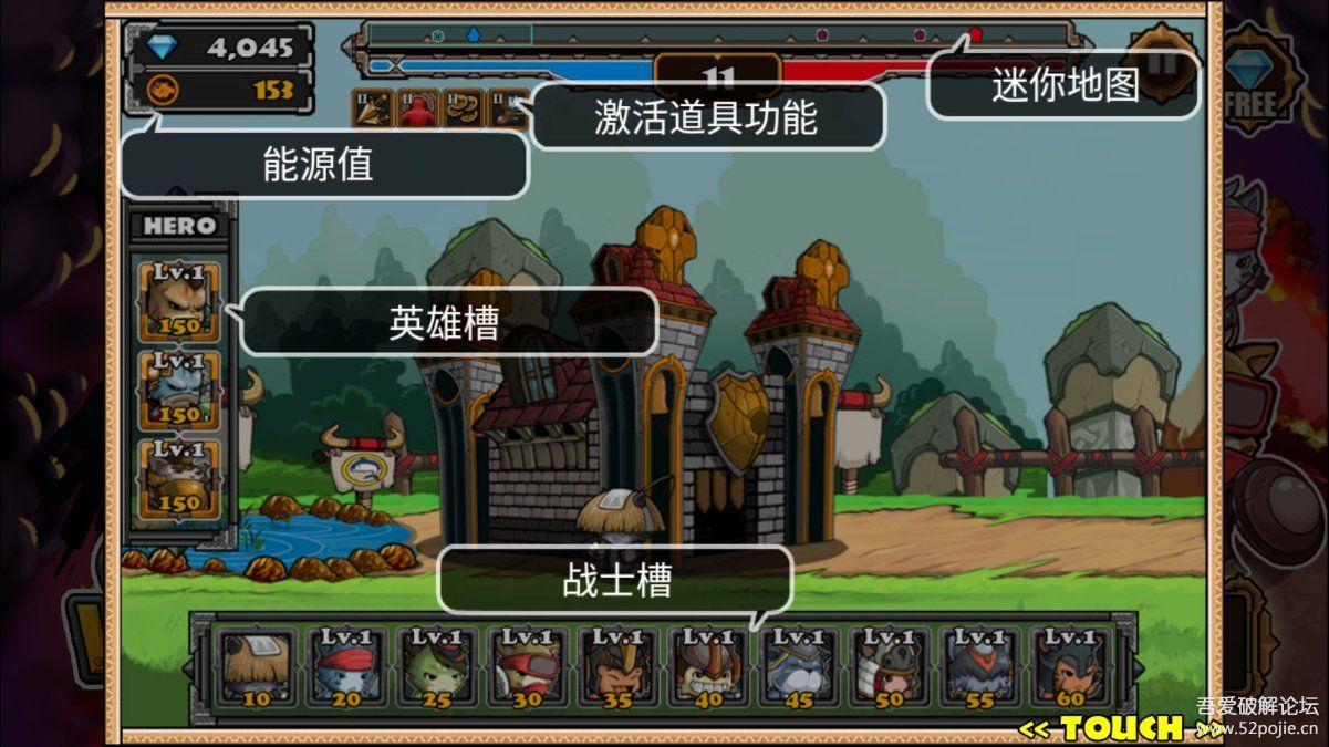 《猫狗大战2》v2.4安卓中文版
