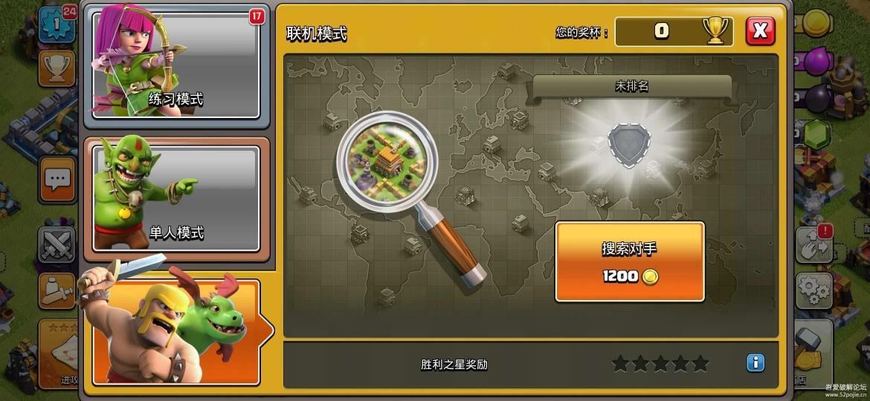 部落冲土v13.0.4