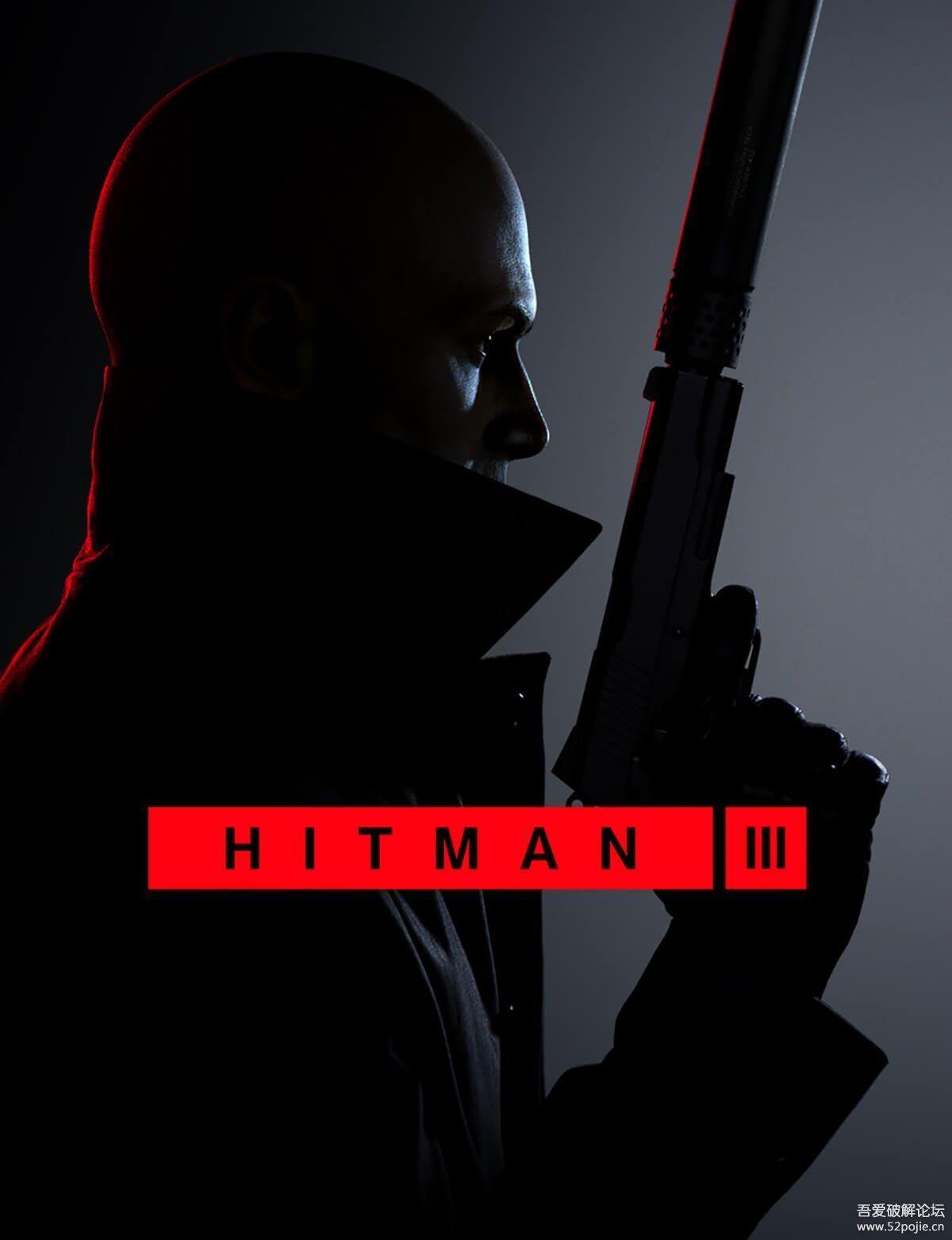 杀手3Hitman 3 PC豪华版 免安装未加密版