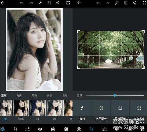 Photoshop Expressv7.3解锁高级学习版安卓PS神器