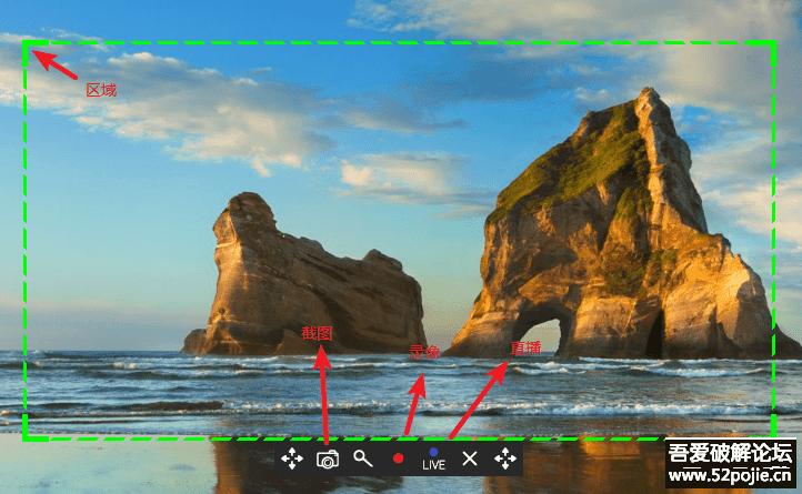 录屏软件 D3DGear 5.00.2297
