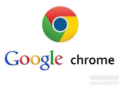 Chrome浏览器最新版V88.0.4324.150绿色精简增强版