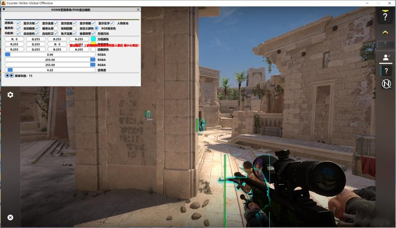 CSGO透视辅助学习源码透视自瞄自动扳机自动防卫自瞄头部人物发光