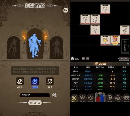 传奇之旅内购版(单机卡牌RPG游戏)