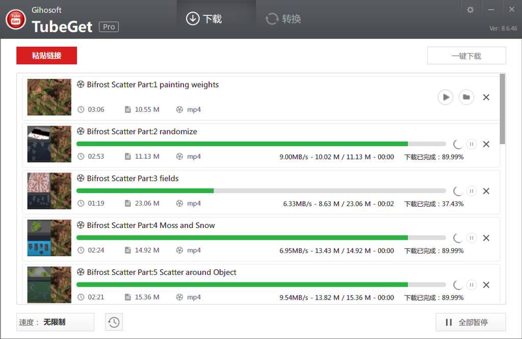 视频下载工具 Gihosoft TubeGet Pro 8.6.46
