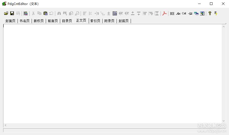 PDF书签制作工具PdgCntEditor