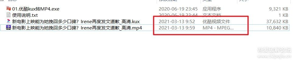 优酷视频格式转换工具(搬运)新增全网视频下载工具免转换自动MP4格式