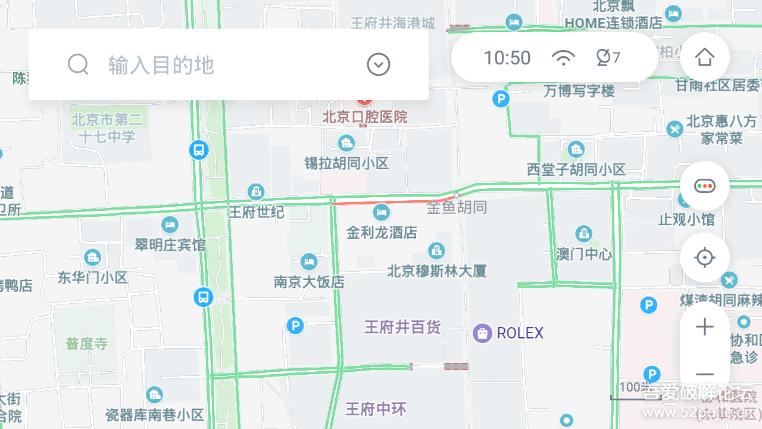 百度地图汽车版 v2.1.0.0 最新定制版