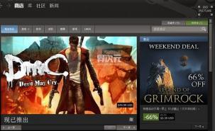 【电脑】Steam游戏平台 v6.12 电脑中文版