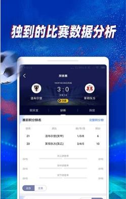 【安卓】赛酷体育 v1.6.6 安卓最新版