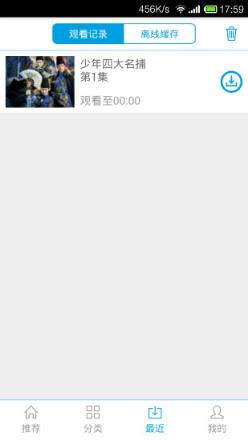 【安卓】木瓜影视大全 v2.4.3  安卓最新版